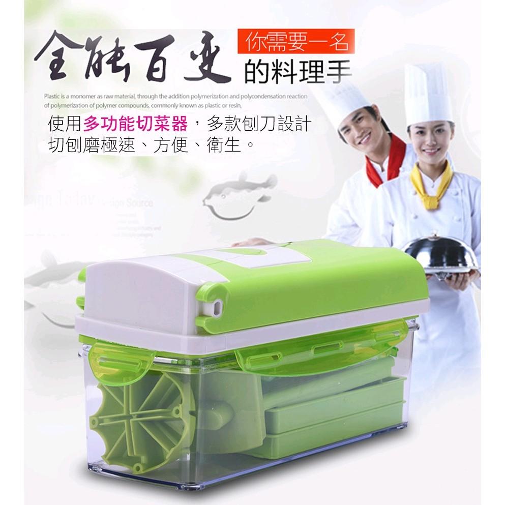 ~ORG SD0193 ~ 12 入好神切Nicer Dicer 多 切菜器蔬果調理保鮮盒