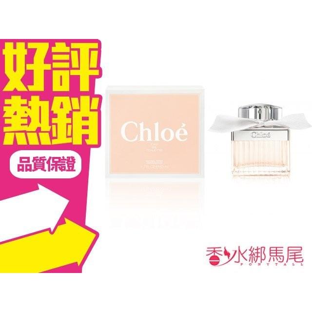 Chloe 2015 同名女性淡香水5ml 小香白玫瑰香氛法式清新誘惑◐香水綁馬尾◐