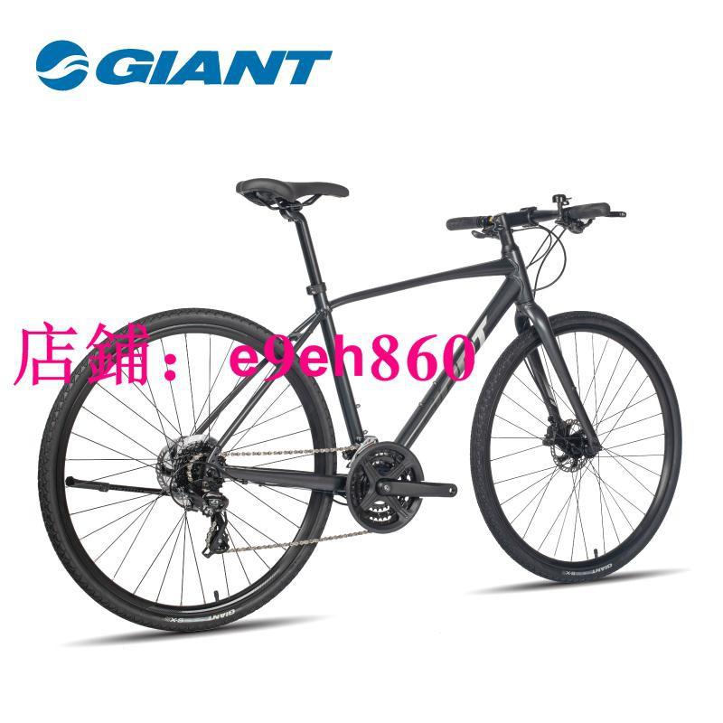 (運動百貨店)Giant捷安特Escape 1成人男城市休閑通勤24速健身平把公路自行車