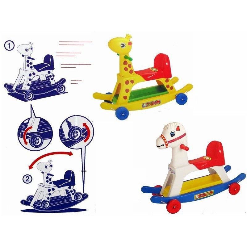 ~ ~ST 安全玩具 製2 合1 搖搖樂長頸鹿搖搖樂滑步車划步車學步車助步車搖搖馬