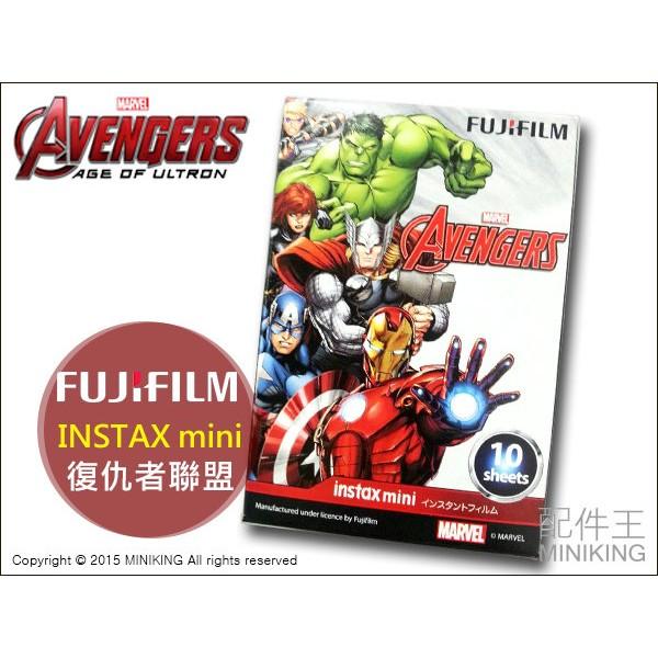 ~ 王~ 復仇者聯盟MARVEL Avengers 拍立得底片空白底片MINI 7s 8