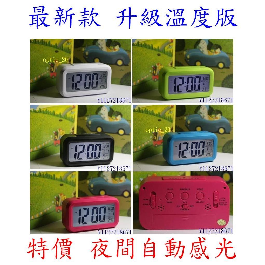 電子鬧鐘溫度版靜音時鐘光感鬧鐘貪睡超大字幕白色背光LCD 電子鬧鐘 夜晚清晰顯示聰明燈溫度