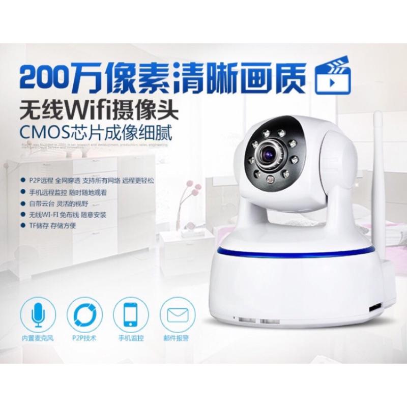 家用無線wifi 攝影機高清監視器雲端智能管家監控器對講機監看器監控攝影機