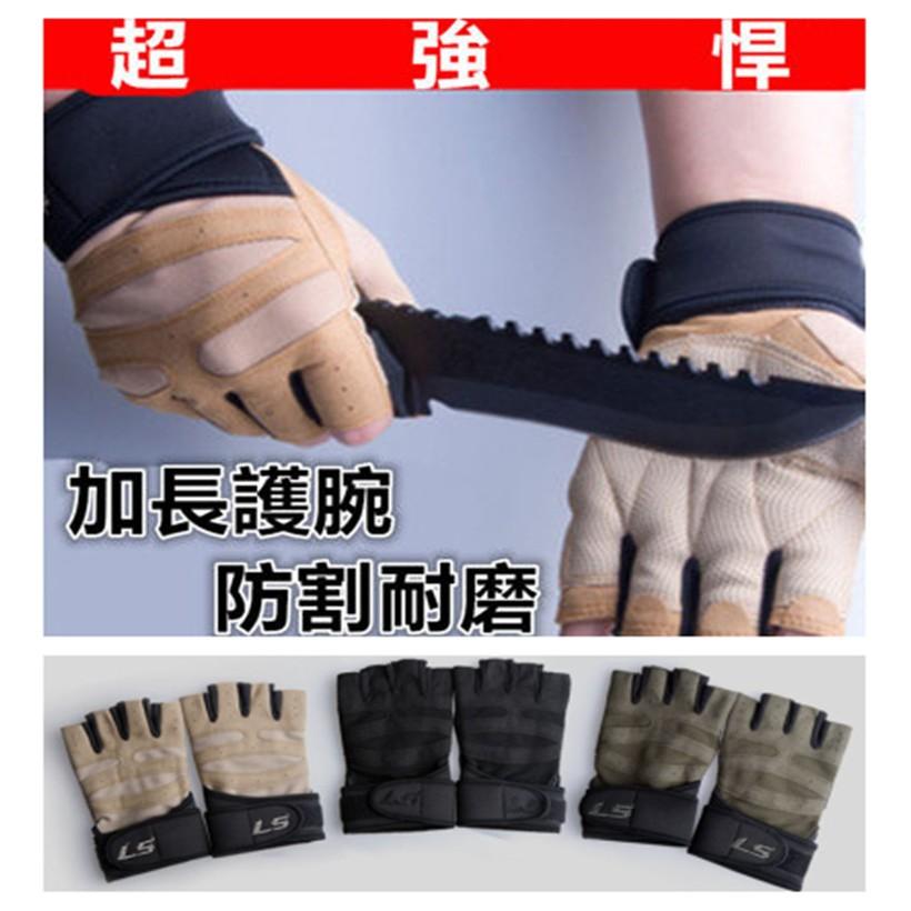 男士半指手套透氣啞鈴舉重健身手套加長護腕防滑耐磨手套戰術防割登山騎行露指手套