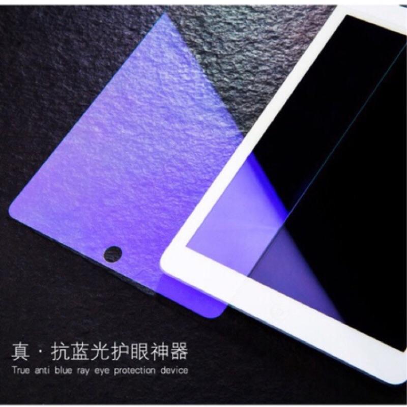 星屏ipad mini1 2 3 4 鋼化膜iPad mini2 1 平板iPadmini
