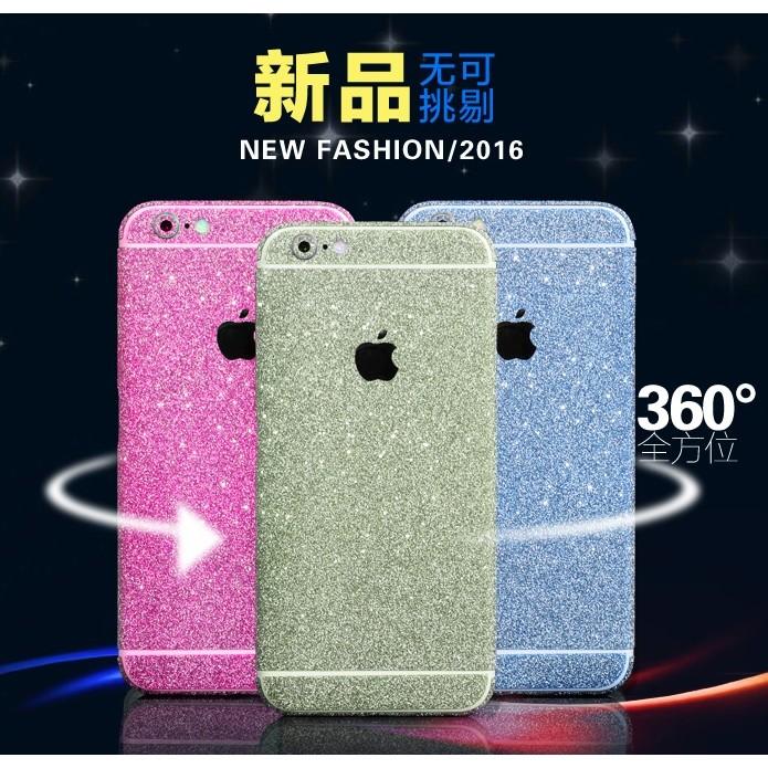 買一送一衝 閃鑽全機包膜貼膜iPhone 系列純色彩膜6s 6plus 蘋果