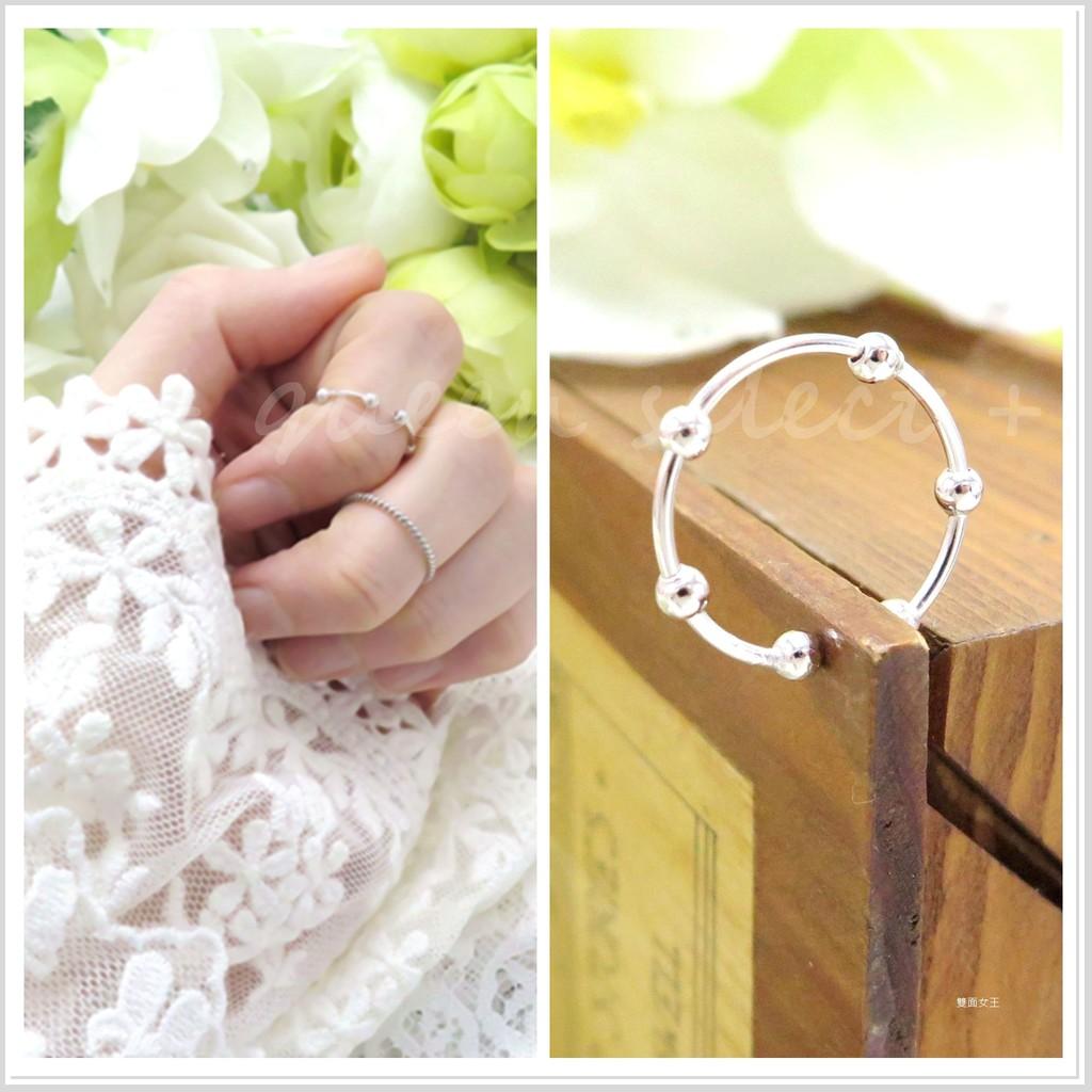 雙面女王queen select 戒指925 純銀素銀純 細絲間小珠開口關節戒尾戒生日情人