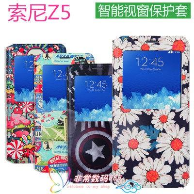 韓國彩繪開窗索尼Z5 手機皮套Xperia Z5 手機殼索尼Z5 保護套翻盖開視窗卡通彩繪