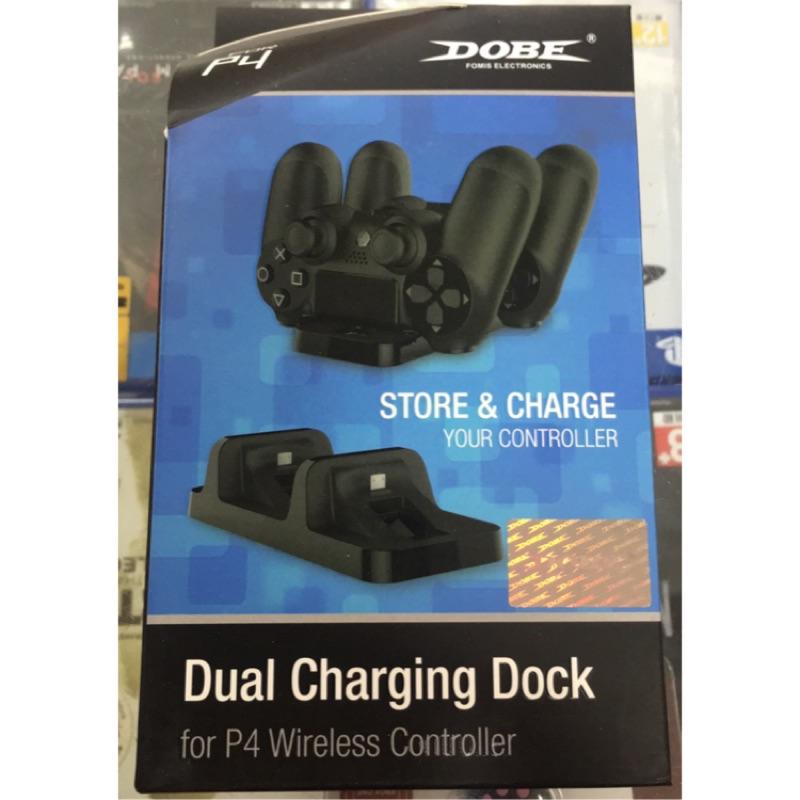 PS4 DOBE 雙手把 座充充電座副廠無線手把座充