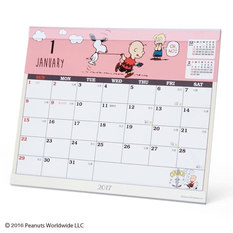 ~Amigo Gift 朋友 ~ 三麗鷗2017 Snoopy 史努比桌上型月曆桌曆