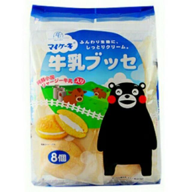 ~ ~ 柿原熊本熊鮮奶蛋糕