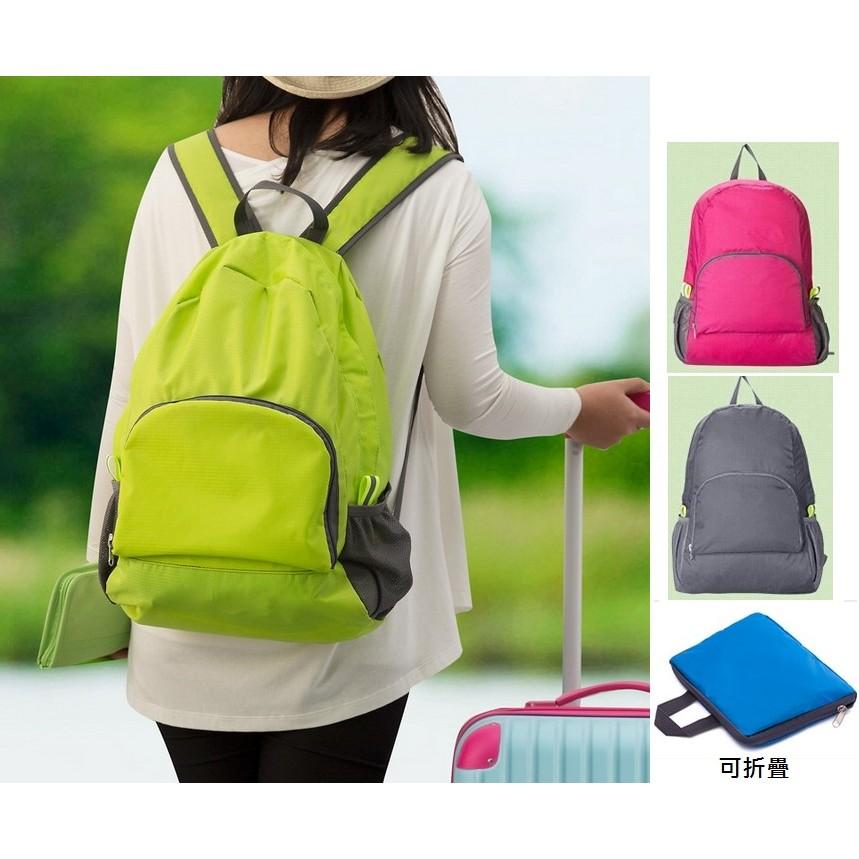 晶麗坊男女 包輕便雙肩包登山包後背包皮膚包折疊收納包 包多色