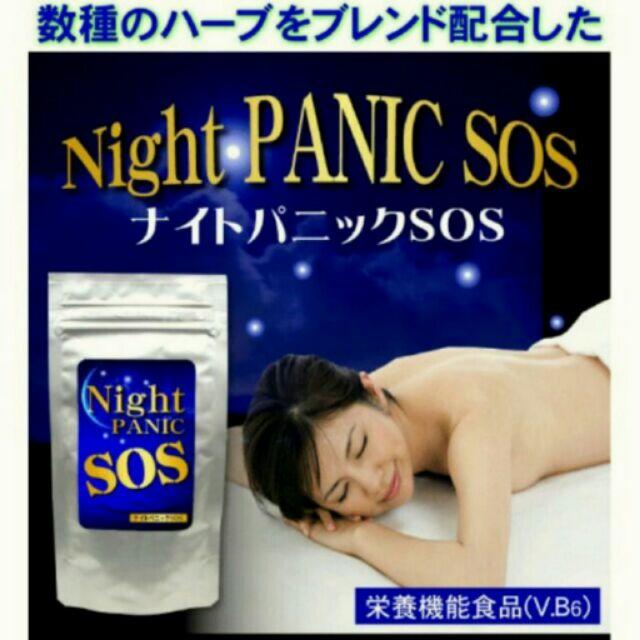 ⏳ 正貨SOS 系列Night Panic 新夜間睡眠15g /60 粒藍色 中