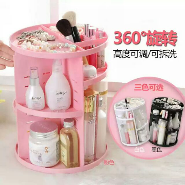 360 度旋轉護膚品化妝品收納盒浴室桌面 衛生間韓國置物架塑料