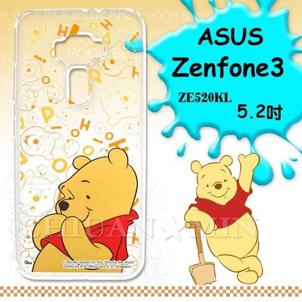 全民3C 迪士尼 ASUS ZenFone 3 5 2 吋ZE520KL 大頭背景系列摀嘴
