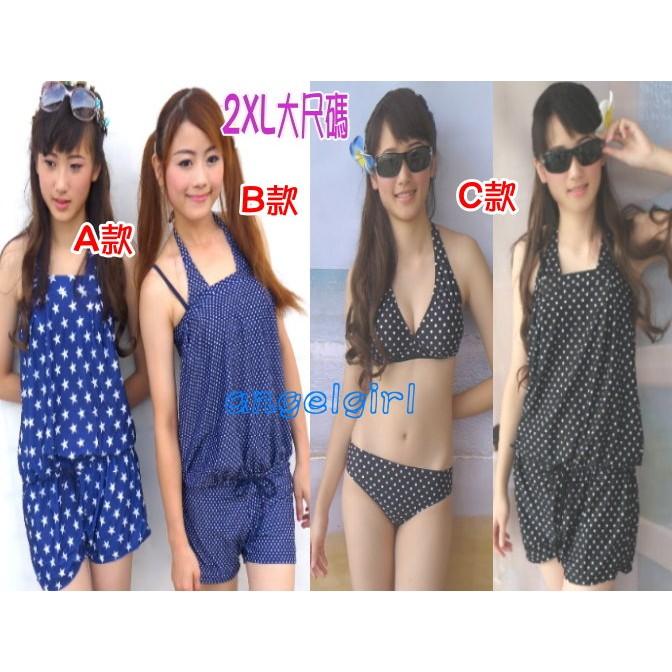 紅豆 泡溫泉加大 2XL 比基尼泳衣三件式裙式泳裝顯瘦深V 圓點星星風格游泳衣
