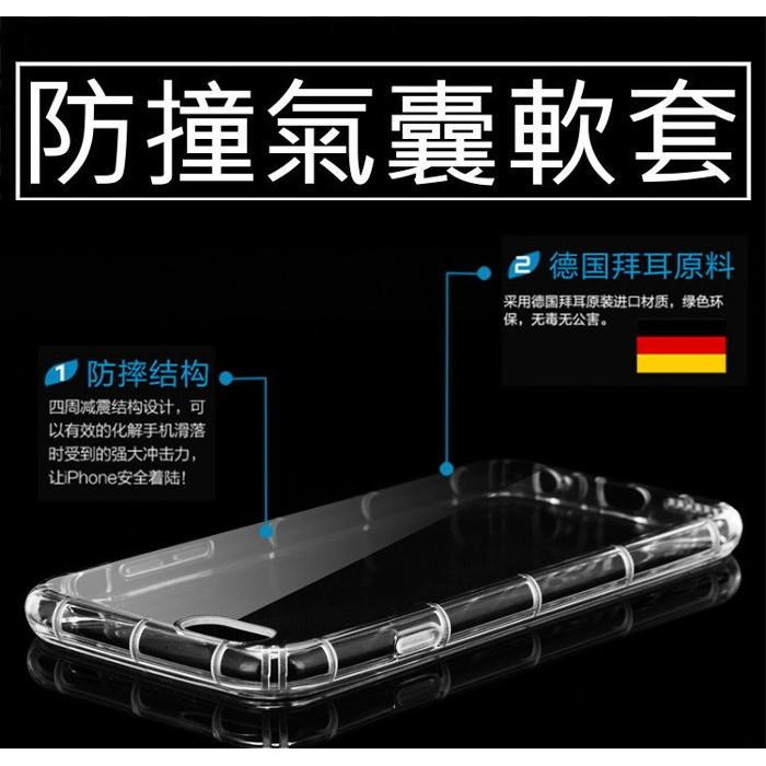 防摔殼空壓殼HTC ONE A9 X9 728 10 防撞防摔氣囊殼果凍套TPU 軟套
