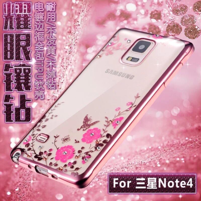 ✳️三星note4 水鑽印花軟殼三星note4 電鍍水鑽手機殼Samsung 保護殼not