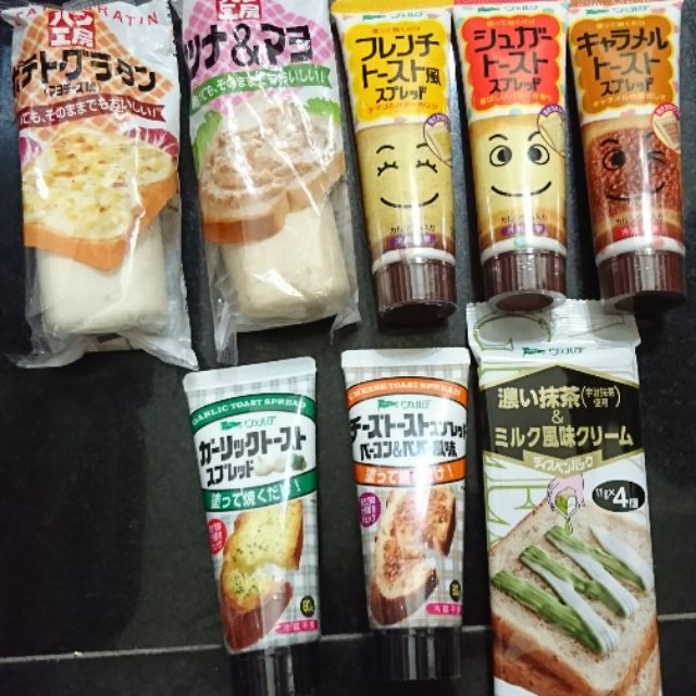 激安 QP 中島醬吐司醬麵包醬大蒜奶酥明太子糖味奶油工房鮪魚沙拉玉米沙拉不沾手果醬|