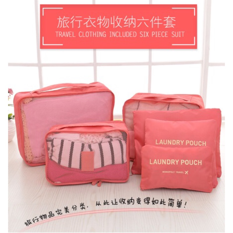 旅遊部落客強力 行李箱 收納n 升級版加厚加大旅行收納六件套n 一組6 入只要120 元新