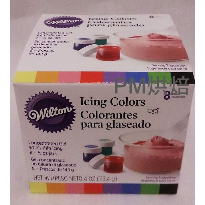 wilton 惠爾通美國 8 色色膏色素icing colors 於糖霜餅乾蛋糕鮮奶油
