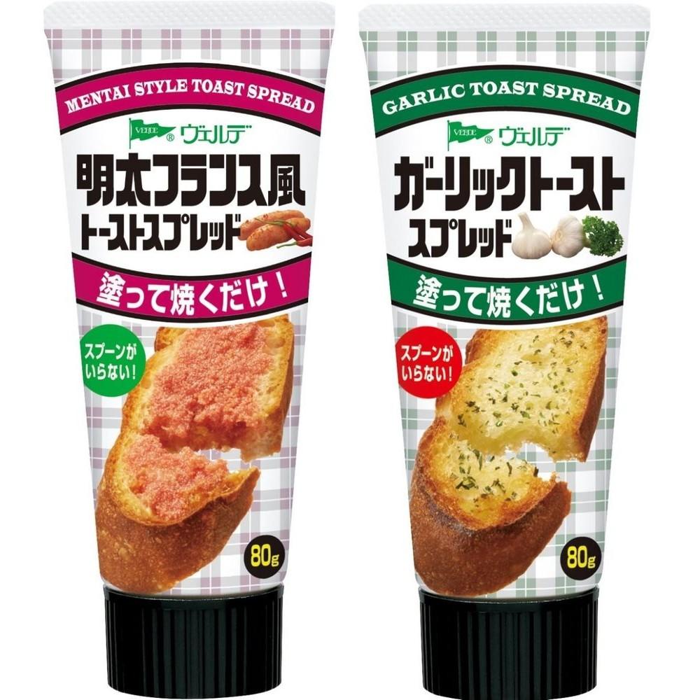~中島董吐司醬系列口味有香蒜醬明太子鱈魚子~ 愛子森林