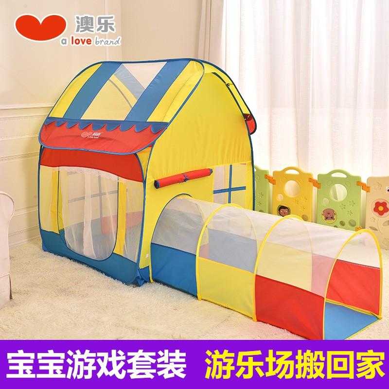 澳樂兒童帳篷遊戲屋寶寶室內小帳篷玩具屋波波池1 2 3 歲小孩家用