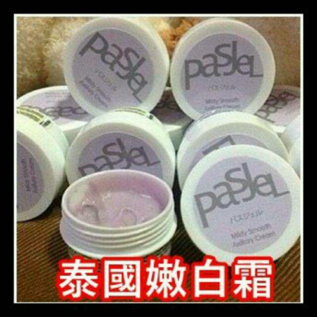 [ ]泰國pasjel 紫色腋下乳10g