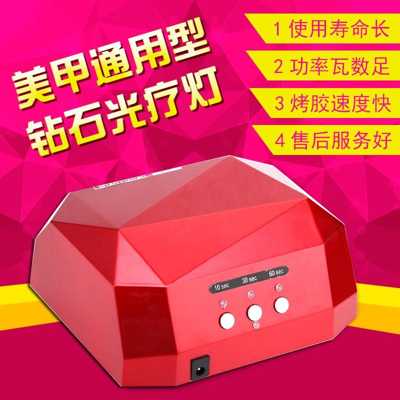 有 自動感應式光療機36W LED 24WLED 12WCCFL 36 瓦光療燈光療凝膠指