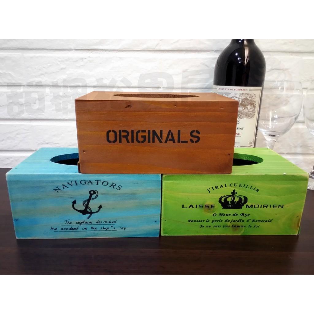 ~松果屋~懷舊復古風小款木製紙巾盒原木面紙盒紙巾盒餐巾盒木頭zakka 雜貨TP WB S