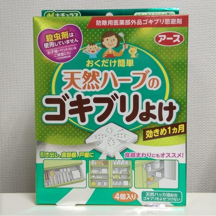 Earth アース製藥天然薄荷香草驅除蟑螂廚房驅蟑盒1 盒4 個