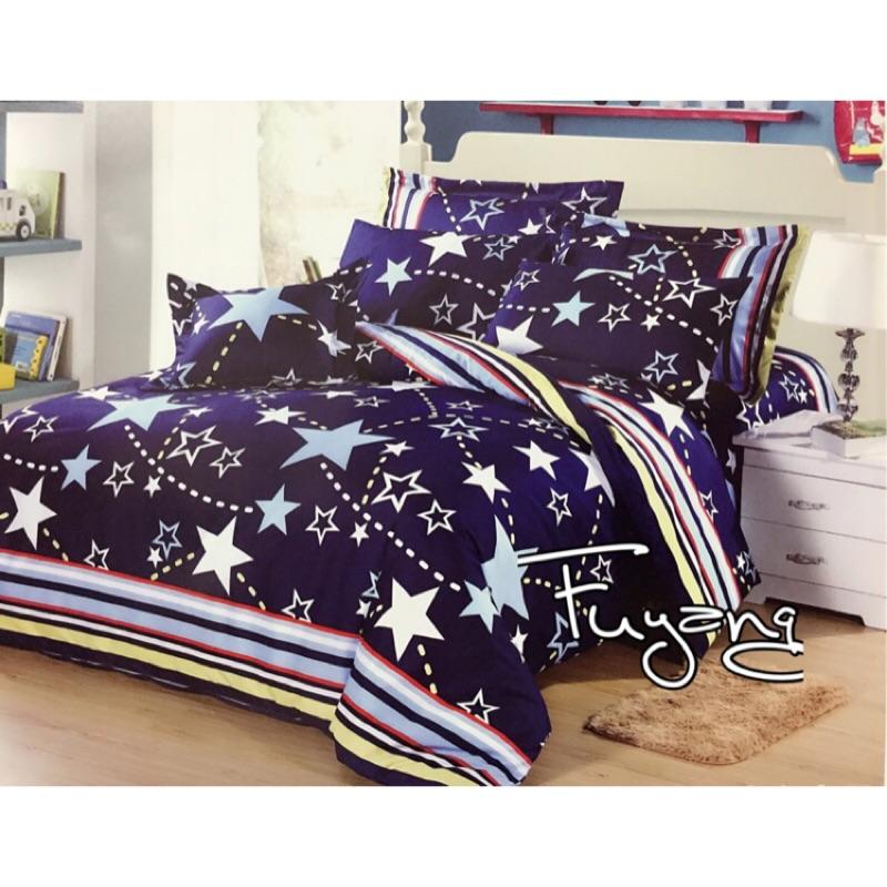 MIT  寢具寢室床包枕頭套棉  不起毛球兩用被薄被套居家寢飾簡約雙人單人加大