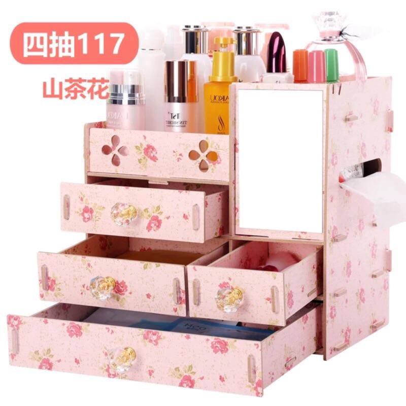 大號木質桌面化妝品收納盒抽屜式木製口紅護膚品梳妝檯首飾整理盒