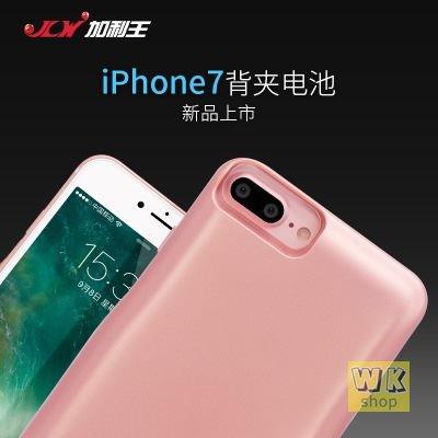 ~WK Shop ~JLW 正品iPhone7 7plus i6s 無線充電背夾充電手機殼