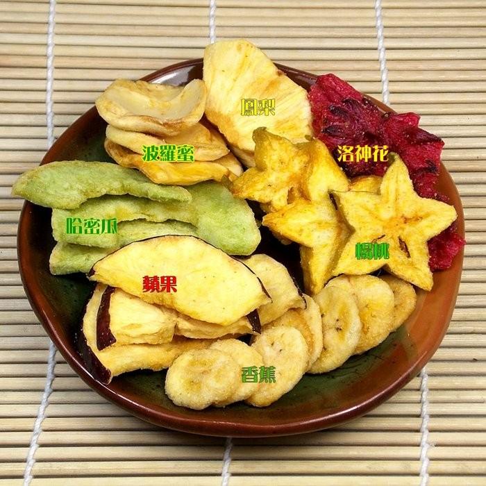 綜合水果脆片隨手包190g 新鮮蔬果脆片,全素,不加防腐劑,清甜好滋味~彩色菇菇~