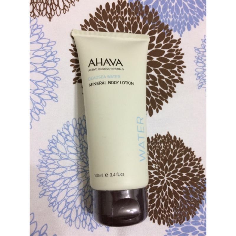 AHAVA 愛海珍泥礦水系列護手霜足霜身體乳液100ml
