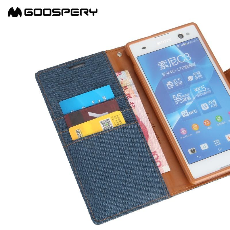 Goospery 索尼SONY X 手機套F5122 外殼皮套帆布抗摔耐用