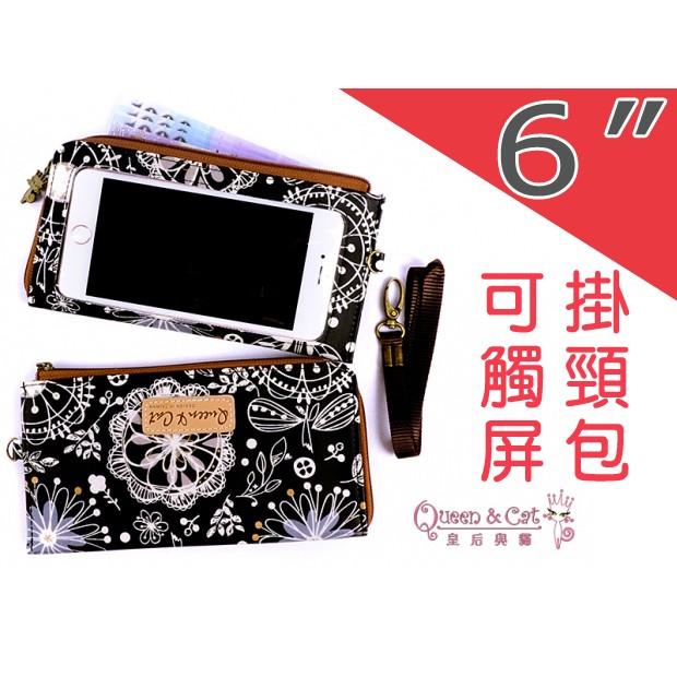 貝格美包館6 吋手機套錢夾黑底手繪花Queen Cat 防水包可觸屏掛頸包 超取天天出貨