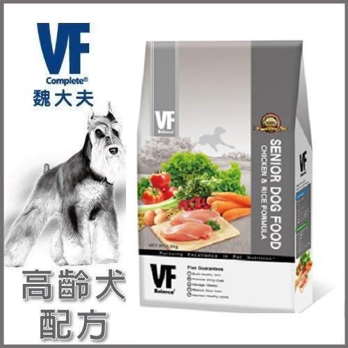 美國~VF ~魏大夫高齡犬配方雞肉米0 5KG 1 5KG