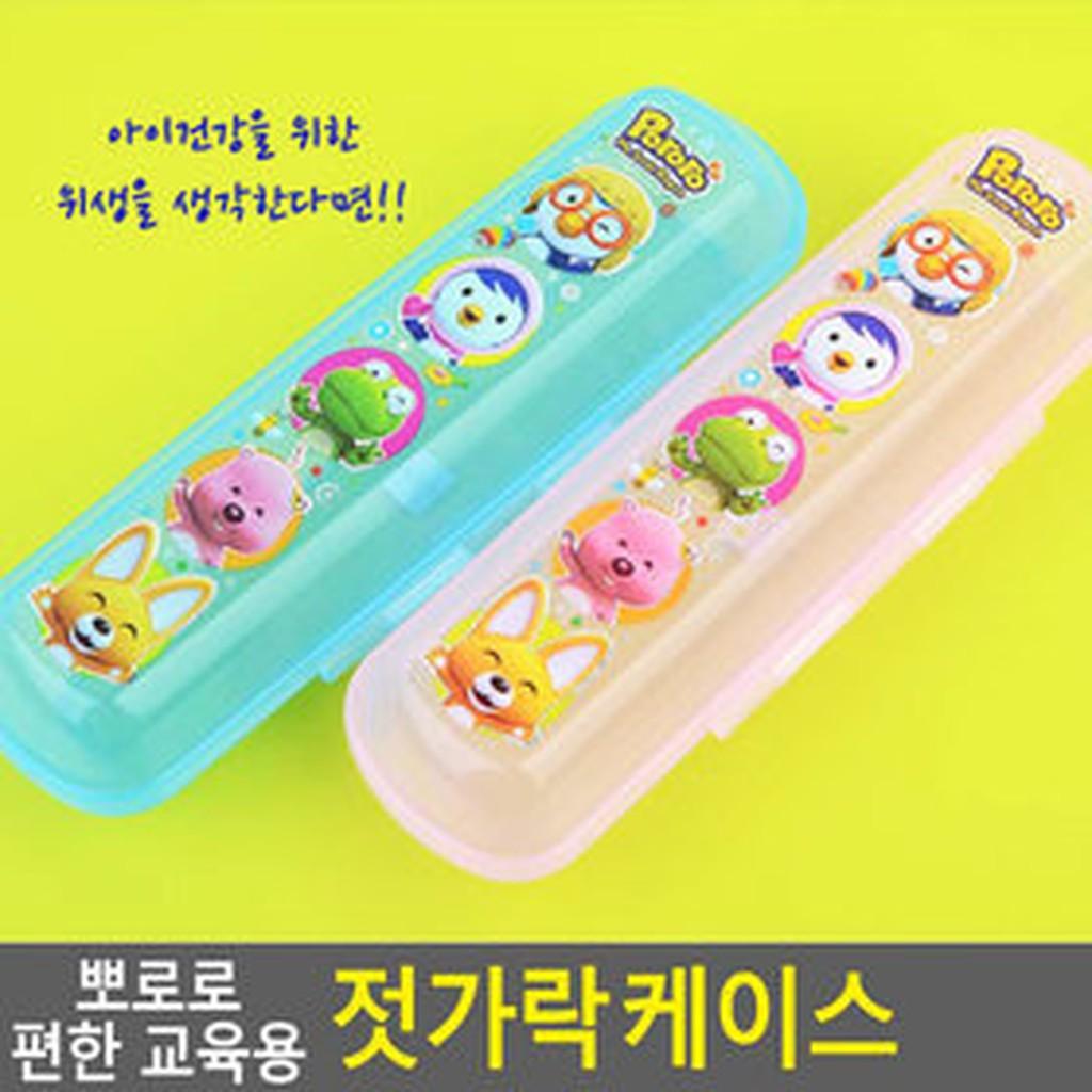 ~YJ 小鋪~~韓國 餐具~PORORO 小企鵝餐具收納盒→可放得下Edison 長頸鹿學