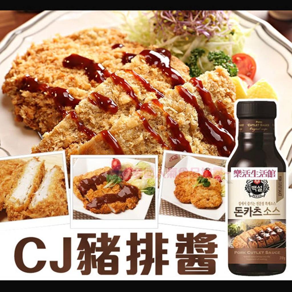 ~樂活 館~韓國CJ 炸豬排醬315g