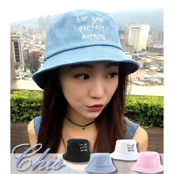 Chis Store ~英文繡字美好早晨盆帽~韓國清新馬卡龍色百搭純色素面平頂漁夫帽防曬帽