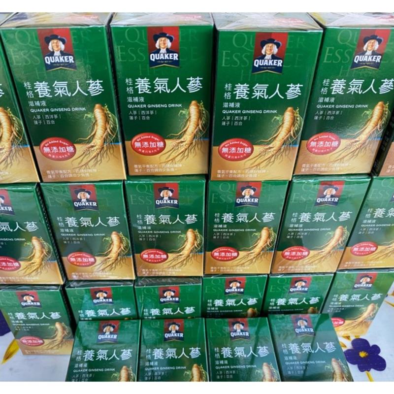 每瓶特價45元 現貨 當天出貨 新包裝【桂格】 無糖養氣人蔘滋補液 60ml * 24瓶