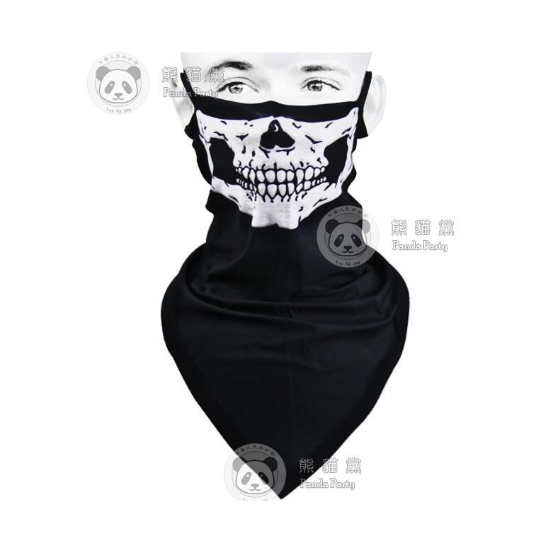 骷髏面罩三角巾、圍巾黑色騎車口罩腳踏車自行車登山戶外重機頭巾頭套透氣排汗防紫外線防曬CS