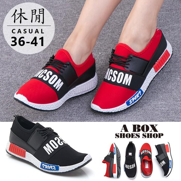 格子舖~~ANS08 ~簡單 皮革拼接布面健康鞋墊厚底增高3cm 休閒鞋懶人鞋帆布鞋2 色