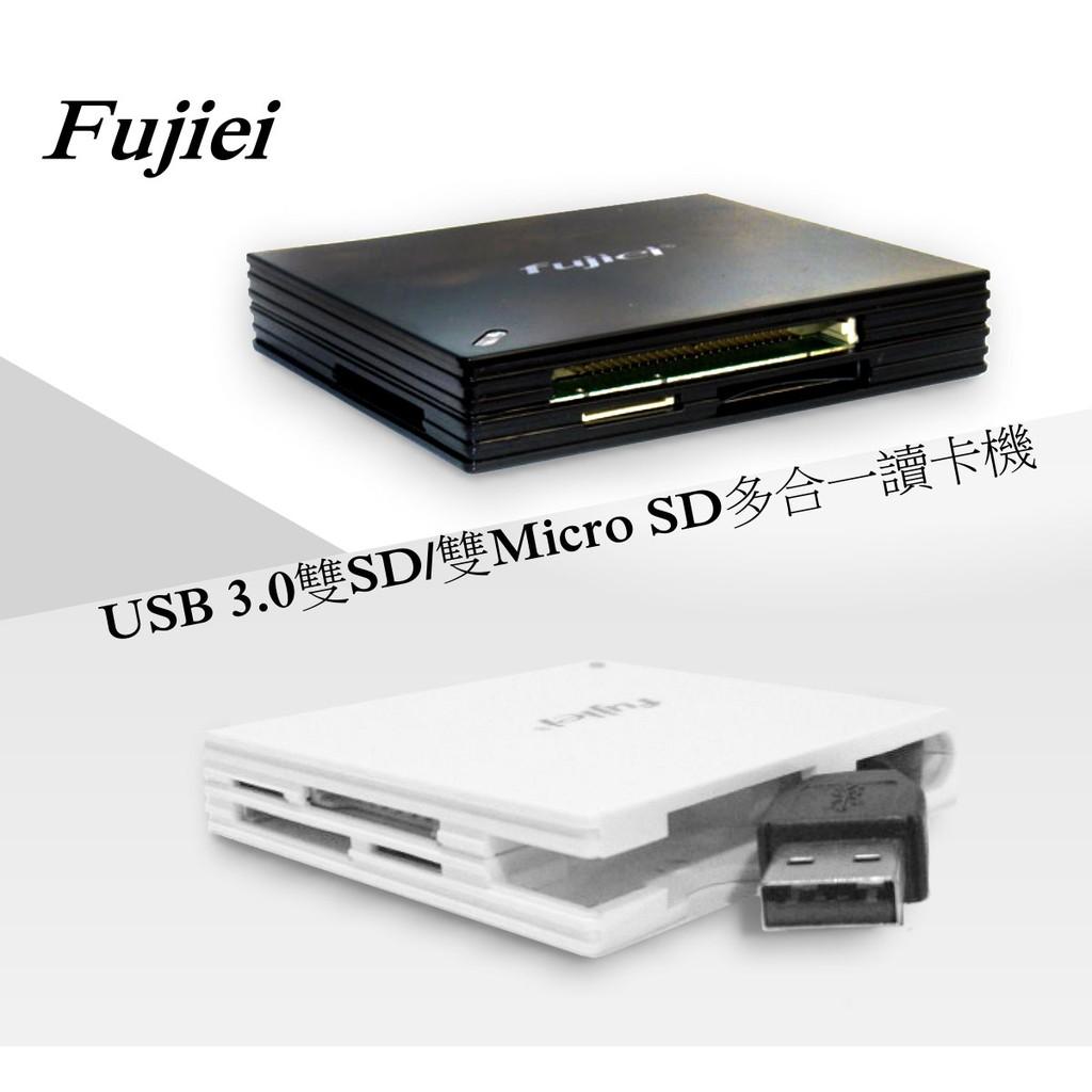 Fujiei USB 3 0 雙SD 雙Micro SD 多合一讀卡機支援 高速規格黑白