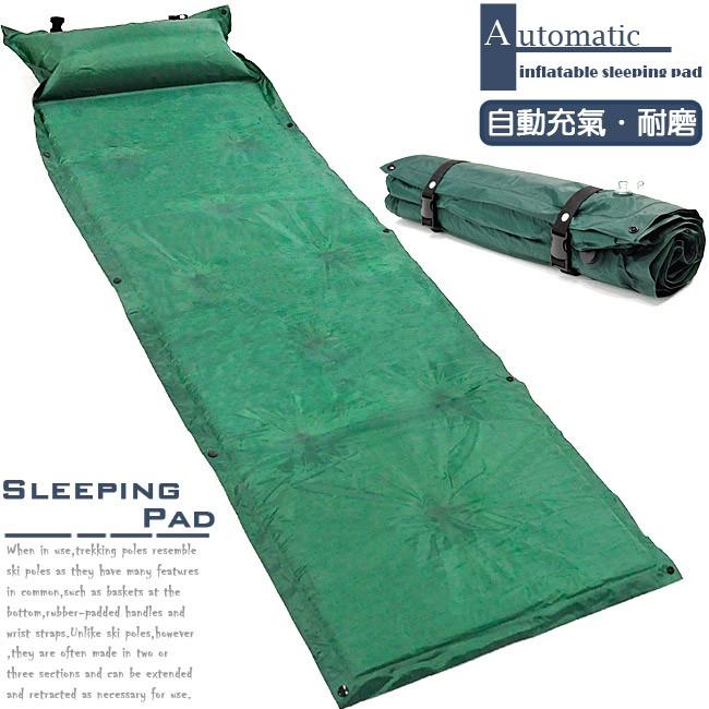 可拼接帶枕式自動充氣睡墊D001 0494 迷彩充氣床墊充氣墊防潮地墊露營墊野餐墊