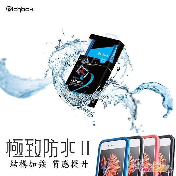 PinkBee ~Richbox iPhone 6 6s plus 極致炫彩 防水手機殼~
