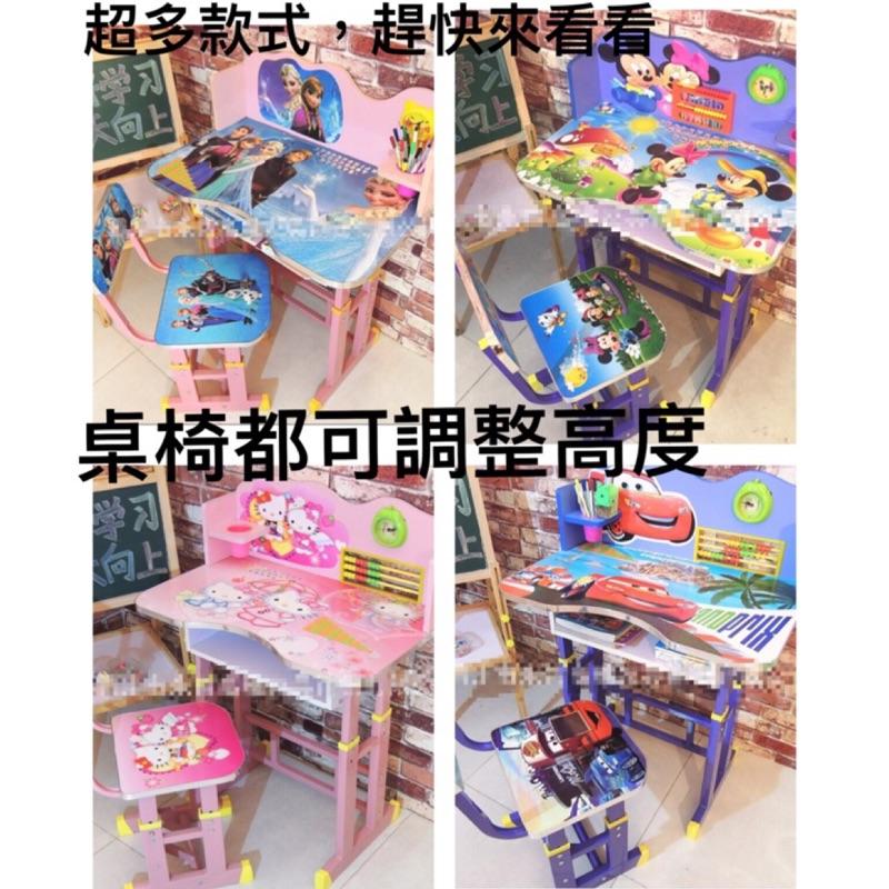 ❤️❤️兒童升降桌椅兒童書桌椅可調高度學習桌椅組課桌椅兒童升降書桌兒童桌子椅子套組卡通桌椅