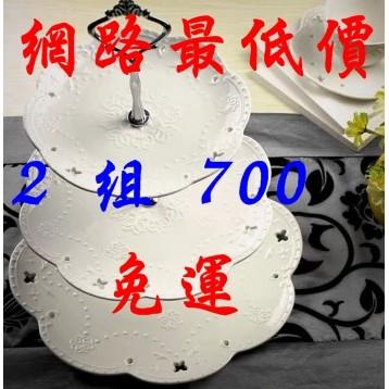 二組700 區蝴蝶雕花蕾絲圓盤三層架英式下午茶三層蛋糕架歐式三層點心蛋糕架三層盤陶瓷三層架
